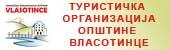 toov_BANER_logo