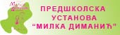 vrtic_logo