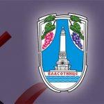 Нацрт Одлуке о буџету општине Власотинце за 2020. годину