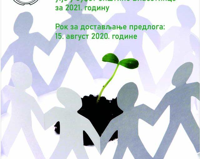 POZIV ZA PREDLAGANJE PROJEKATA KOJI ĆE SE FINANSIRATI IZ BUDŽETA OPŠTINE VLASOTINCE ZA 2021. GODINU