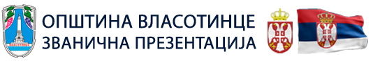 LogoVlasotince